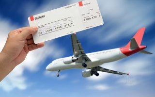 Tickets at a Glance Air